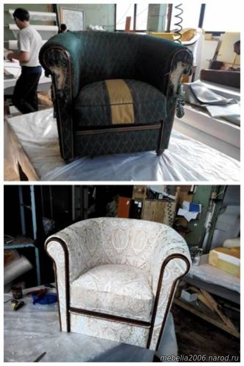 Ремонт мягкого кресла на территории заказчика