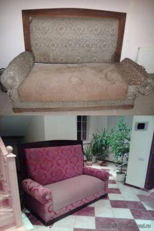 Сложный ремонт и дальнейшая перетяжка дивана.